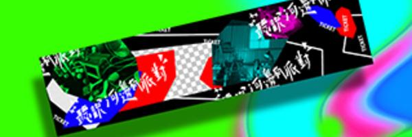22455 banner