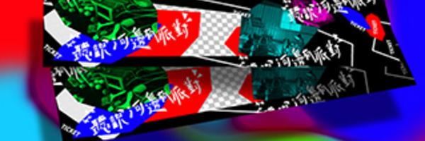 22692 banner