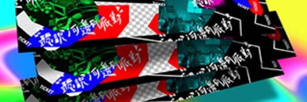 22693 banner