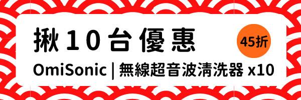 23666 banner