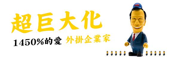 23958 banner