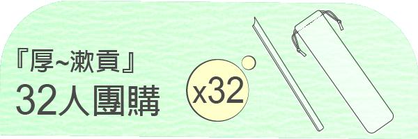 23759 banner