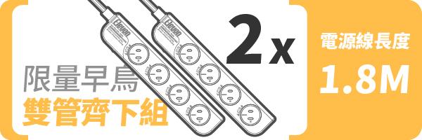 25490 banner
