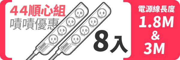 25499 banner