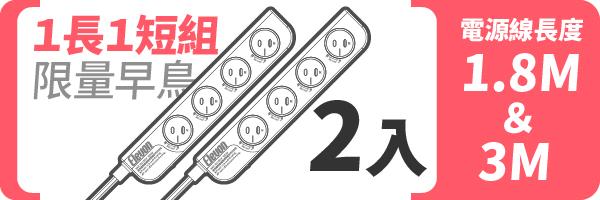25623 banner
