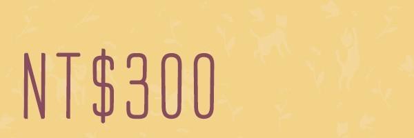23101 banner