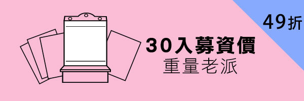23543 banner