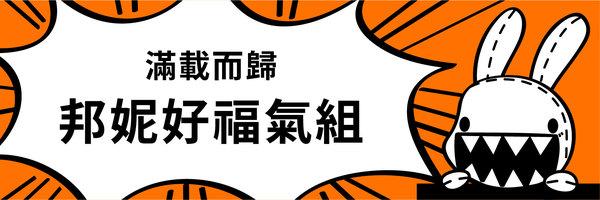 23454 banner