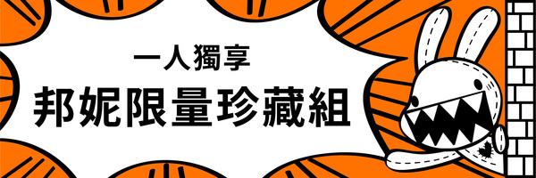 23557 banner