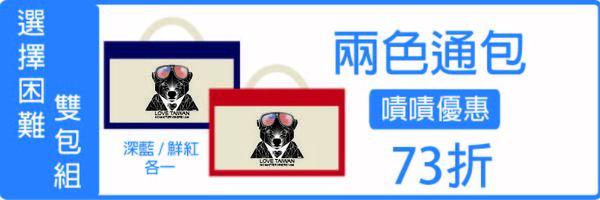 24258 banner