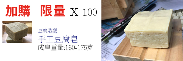24029 banner