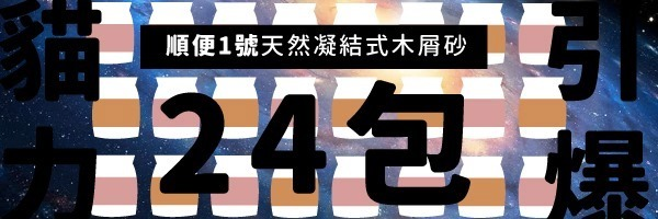 23336 banner