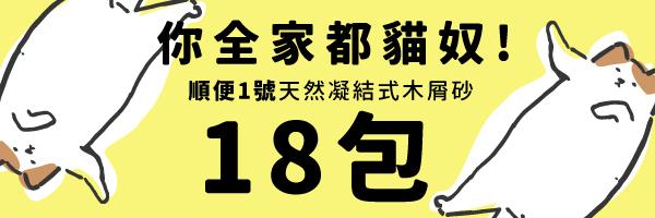 23599 banner