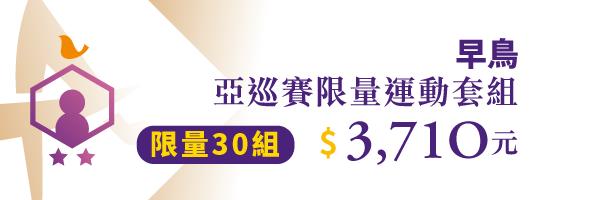 25180 banner