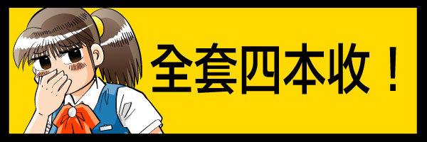 25310 banner