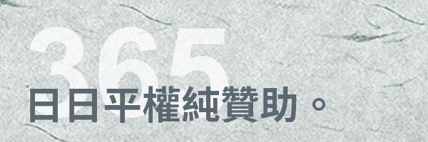 23438 banner