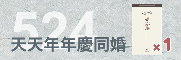 23440 banner