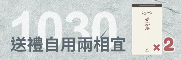 23442 banner