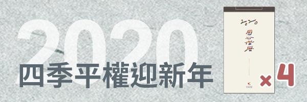23443 banner
