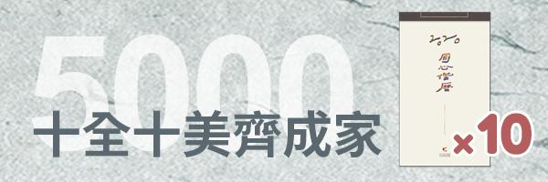 23444 banner