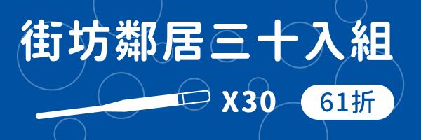 23550 banner
