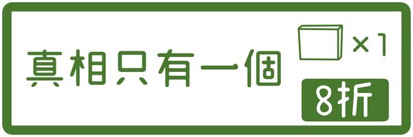 23559 banner