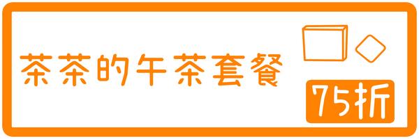 24828 banner