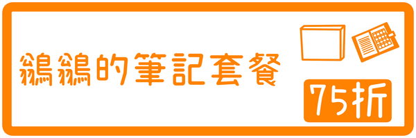 24830 banner