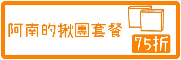 24831 banner