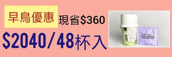 23562 banner