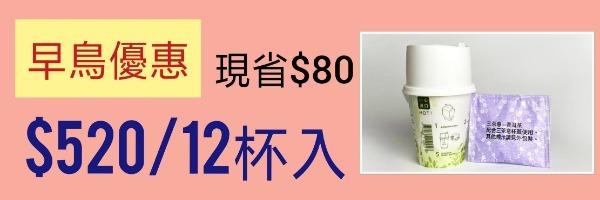 26163 banner