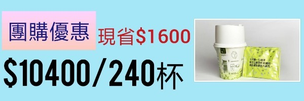 26747 banner