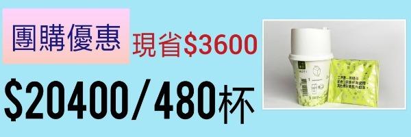 26749 banner