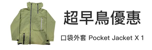 24836 banner