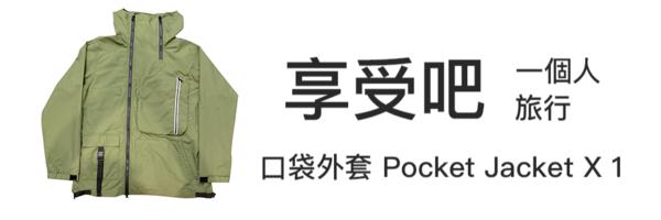 24839 banner