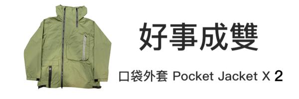 24840 banner