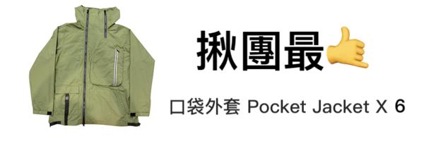 25802 banner