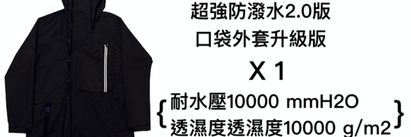 28152 banner