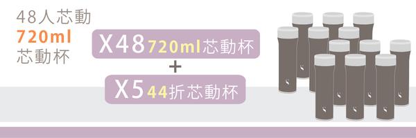 24410 banner