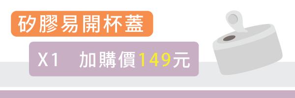 25401 banner