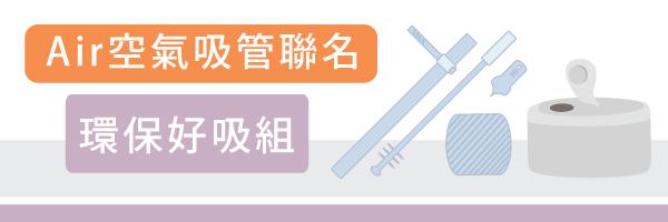 26479 banner