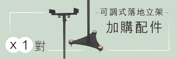 29745 banner