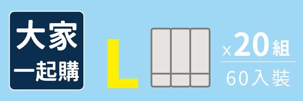 28800 banner
