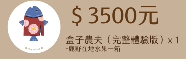 24582 banner