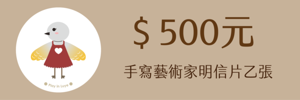 25211 banner