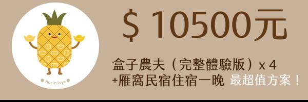 27596 banner