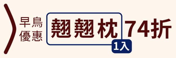 24646 banner
