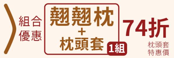 28153 banner