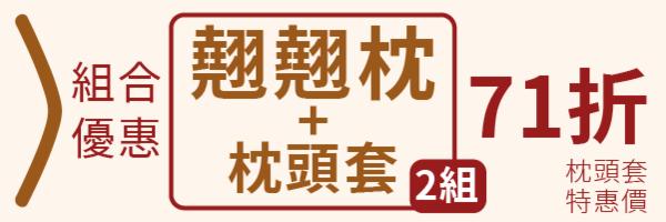 28154 banner