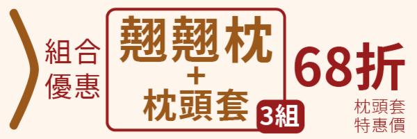 28155 banner